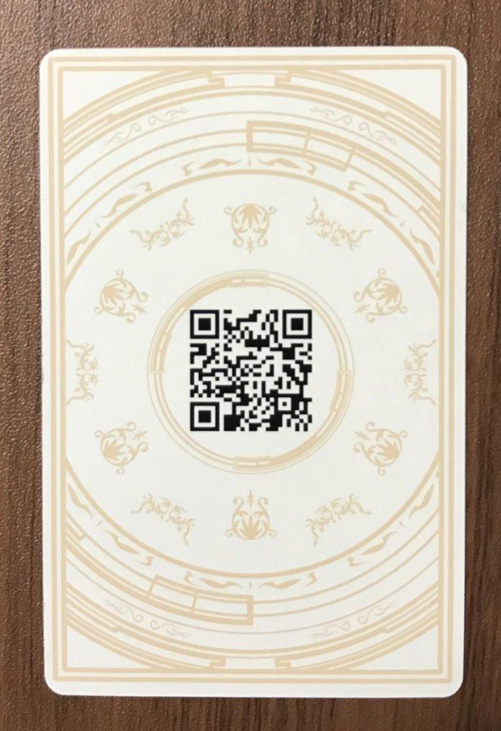 XENOルールカード