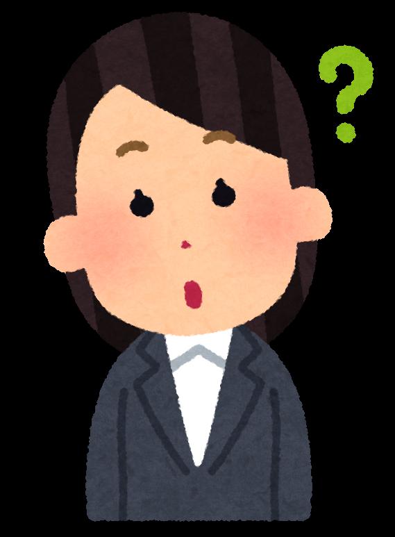 https://morublog.com/wp-content/uploads/2019/12/business_woman3_1_question-1.png