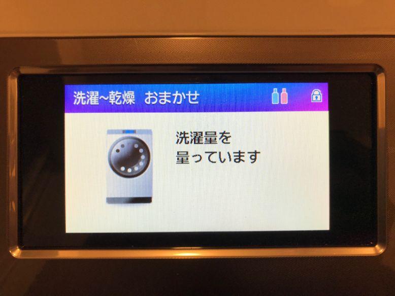 パナソニック製ドラム式洗濯機NA-VX9900