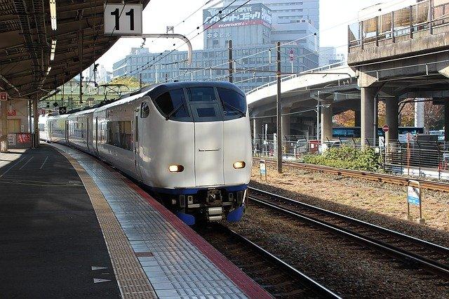 e5489で特急列車・北陸新幹線が割引