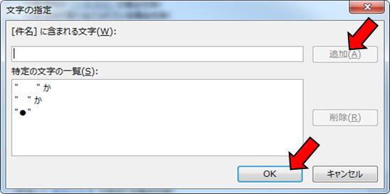 Outlookでの1分後メール送信手順