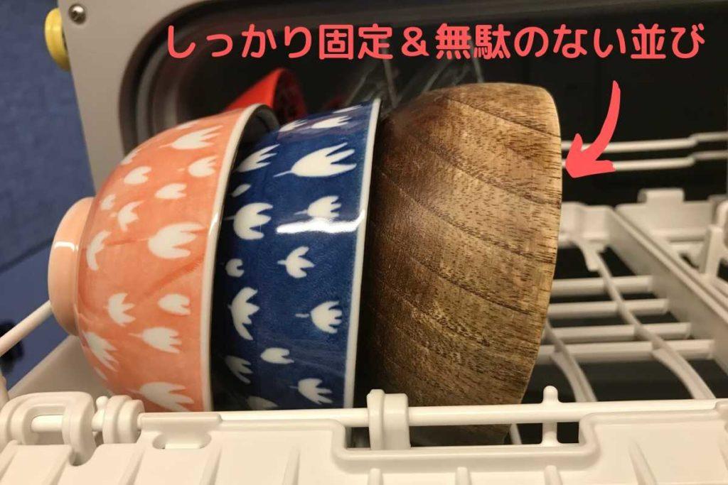 パナソニック食洗機NP-TH2の使用例