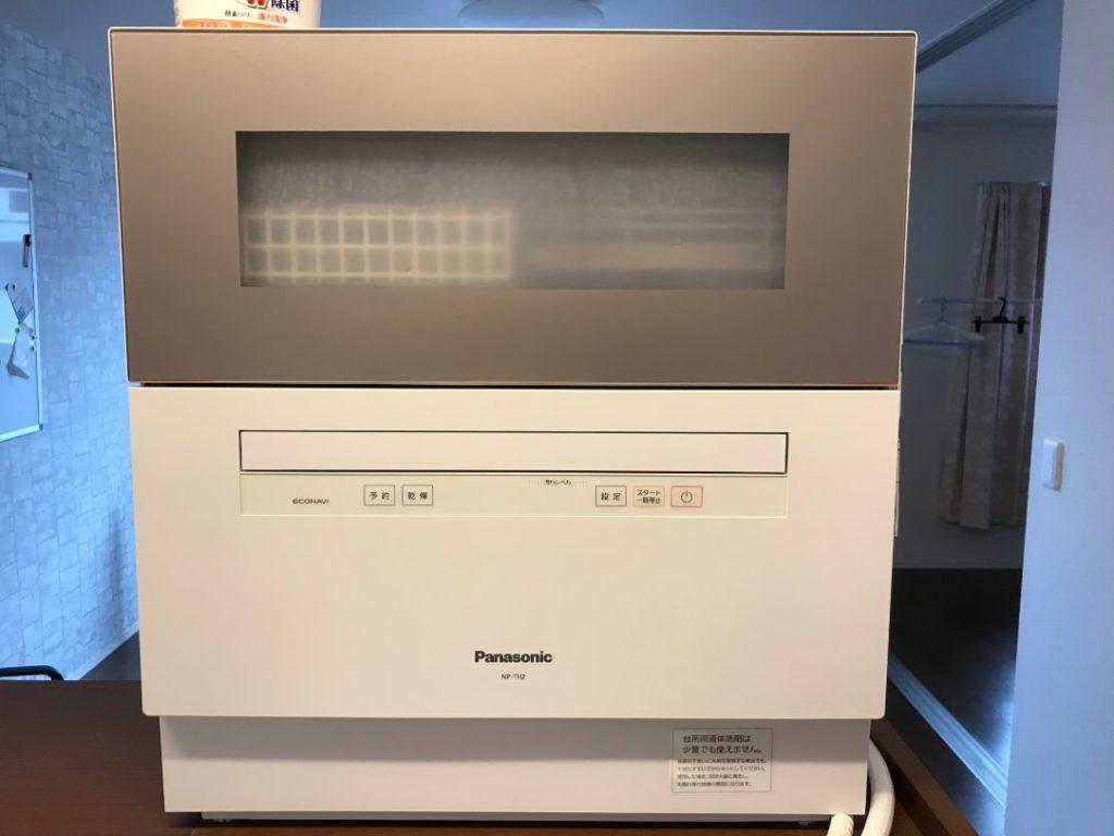 パナソニック食洗機NP-TH2
