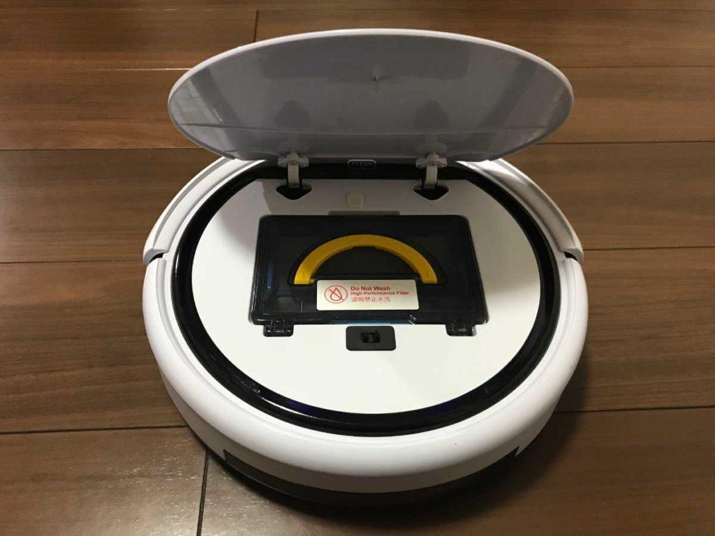 ロボット掃除機ILIFE(アイライフ)V3s Pro