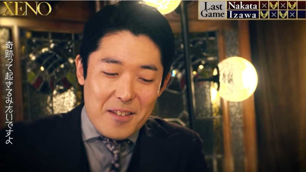 オリラジ中田vs東大クイズ王伊沢拓司のXENO(ゼノ)対決の考察