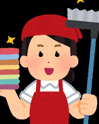 https://morublog.com/wp-content/uploads/2020/03/job_kaji_daikou_woman2.png