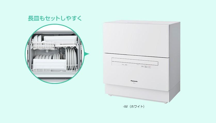 パナソニック食洗機のNP-TA3