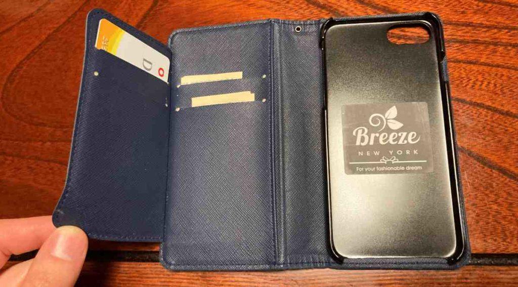 iPhone 7とiPhone SE(第2世代)におすすめの手帳型ケース