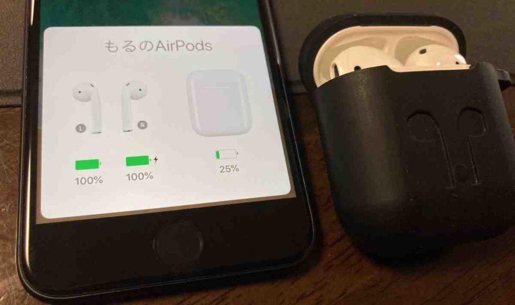 AirPodsの充電残量がiPhoneで表示されている