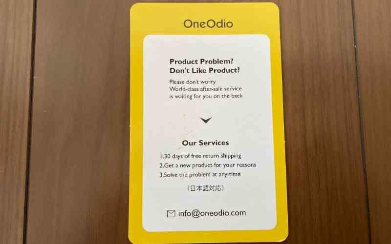 OneOdio Pro50のカスタマーサポート連絡先