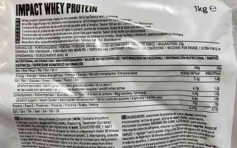 マイプロテインミルクティーの成分は?