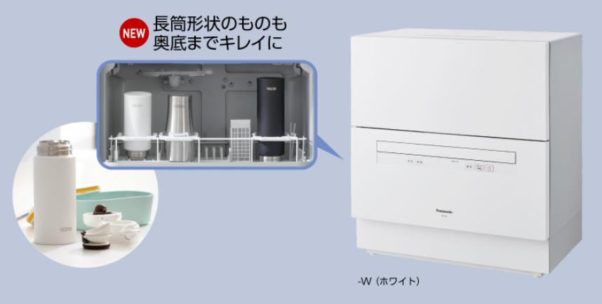 パナソニック食洗機のNP-TA4